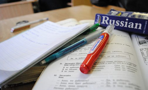 Russian Language Studying – Things You Need To Know