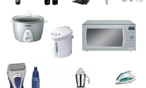 Home Appliances are now Affordable