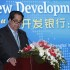 President of the New Development Bank (NDB) Kundapur Vaman Kamath gives a speech during a opening ceremony of the New Development Bank in Shanghai, China, July 21, 2015. Officials from the world's largest emerging nations launched the New Development Bank (NDB) on Tuesday, the second of two new policy banks heavily backed by Beijing that are being pitched as alternatives to existing institutions such as the World Bank. REUTERS/Aly Song